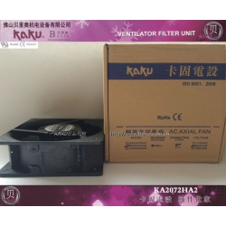 KA2072HA2BMT(L)_IP55_KAKU上海卡固交