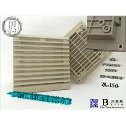ZL-150A&#95,90风机专用_灰白色
