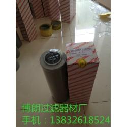 HDX-400×5 HDX-400×3液压站壹定发娱乐