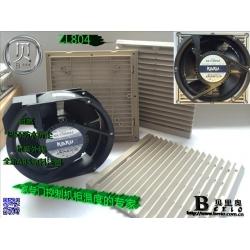 ZL804_通风过滤网组_IP55