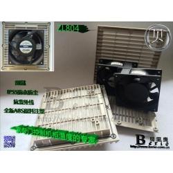 ZL-804_陶瓷机械专用_IP55