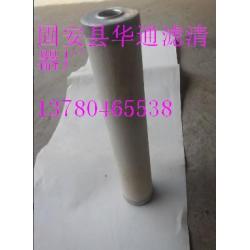 陶瓷砂滤棒
