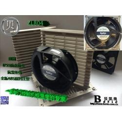 ZL-804A&#95,90风机专用_灰白色