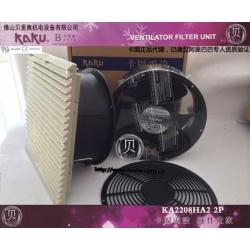 KAKU轴流风机_KA2208HA2B_台湾卡固