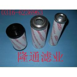 0550D010BN3HC钢厂专用液压油滤芯