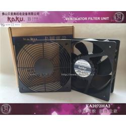 KAKU散热风扇_KA2072HA2-2(IP55)/MG_