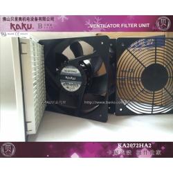 KAKU镁合金风机_KA2072HA2-2_IP55