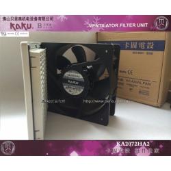 卡固全金属风机_KA2072HA2B_耐高温风扇