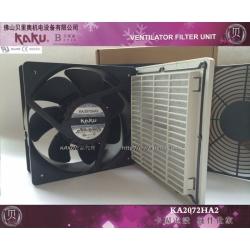 卡固镁合金风机_KA2072HA2B2P_防水风扇KAKU