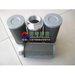 黎明吸油滤芯WU-160×100-J