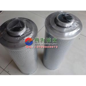 TZX2-1000×20黎明液压油滤芯