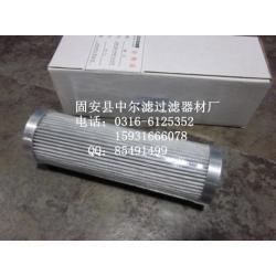 回油滤芯MR2504A10A翡翠