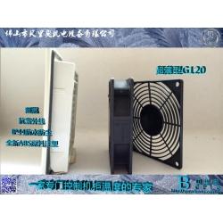 FK7722.300A_,90风机专用_灰白色