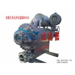 井下冷却水循环反冲过滤器