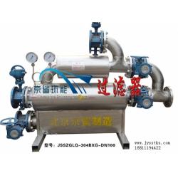 井下冷却水循环过滤器