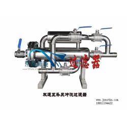 喷雾水过滤器
