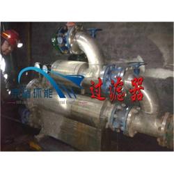 矿用井下反冲洗水质过滤器