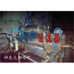 矿用反冲洗水质过滤器