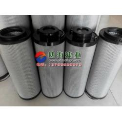 黎明液压油滤芯SFX-660×10