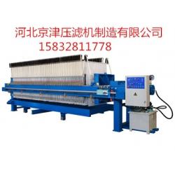 隔膜压滤机隔膜压滤机规格800-2000型