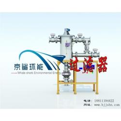 乳化液管道过滤器