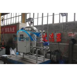 化工管道固液分离过滤器