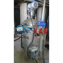 精细化工固体回用过滤器