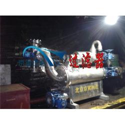 煤矿水质过滤器