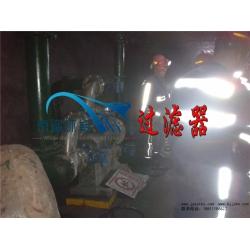 煤矿井下液体管道过滤器