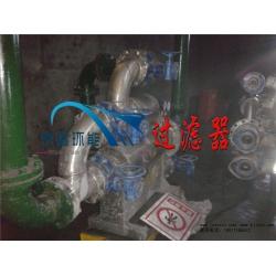 井下水喷雾过滤器