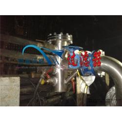 煤矿井下反冲洗管道过滤器