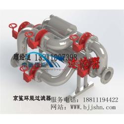 冷却水循环过滤器