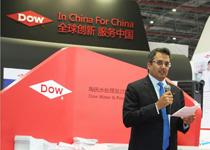 陶氏积极发展创新技术应对中国水处理市场挑战