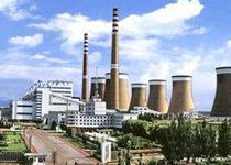 国电山西大同二厂首台燃煤机组实现超低排放