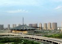 河南将安排省级10亿元雾霾治理资金以遏制雾霾天气频发态势