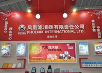 蚌埠筹建全国首个国家级滤清器检测实验室