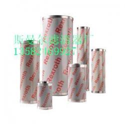 力士乐液压滤芯 R928006762