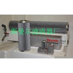 力士乐液压滤芯 R928017176