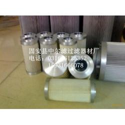 V3.0510-18液压油滤芯