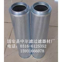 P181063唐纳森空气滤芯