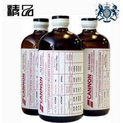 低温的标准粘度液
