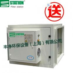低温等离子废气处理设备-丰净环保设备