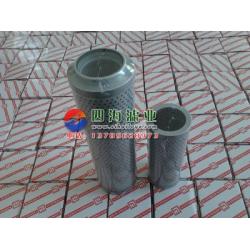 黎明液压油滤芯FAX-100×10