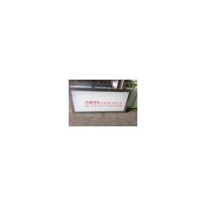 专业生产储药柜 药品柜 品质保证 直