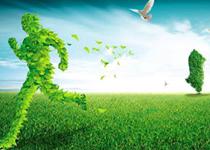 工业绿色发展规划出炉 绿色制造产业迎来发展