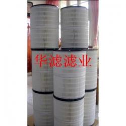 GX3334石油干洗机活性炭滤芯