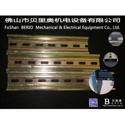 KAKU钢质导轨_SDR-1100_台湾