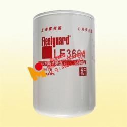 弗列加LF3664