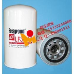 弗列加LF3983