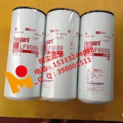 弗列加LF9009